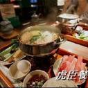 重庆特色小火锅加盟图片