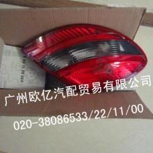 供应W171SLK200SLK尾灯