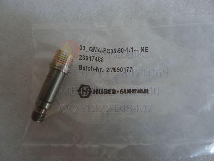供应PC35(F-QMA(M高性能微波射频连接器灏讯