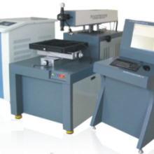 激光焊接机供应商供应手机外壳金属焊接机,医疗器件激光焊接机