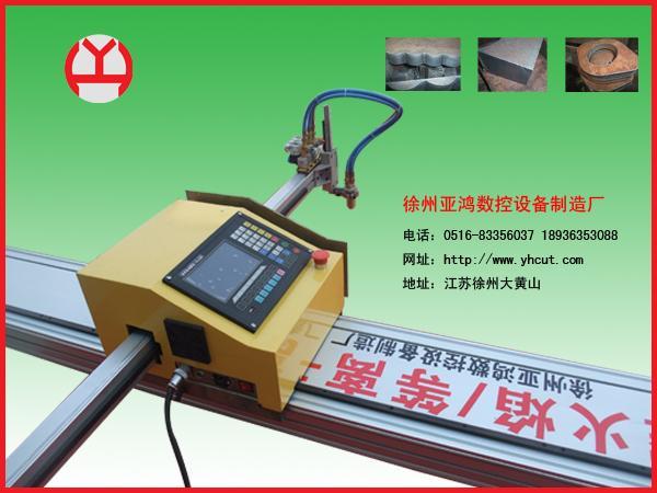 供应铝板切割机性能,铝板切割机型号