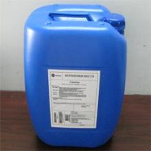 供应美国通用贝迪硅阻垢剂MSI300图片