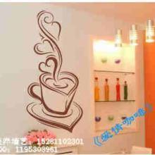 供应雅安美洋印花模具组合背景墙模具墙面印花漆