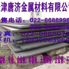"""供应20G锅炉板高品质——""""20#钢板""""(低价)""""20号钢板"""