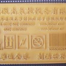 供应纸箱印刷橡胶板激光雕刻机制版机瓦楞纸箱印刷雕刻机制版机批发