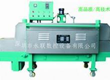 供应回火炉 YLSK-H210回火炉 高效率弹簧回火炉
