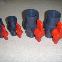 供应PVC塑胶阀门管道球阀