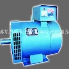 供应小型STC三相交流同步发电机 13809953146