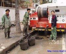 供应广州化粪池清理广州高压下水道清83580748批发