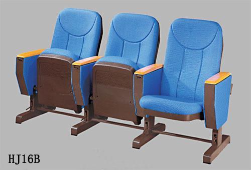 供应天津报告厅会议桌椅,报告厅会议桌椅多少钱,天津报告厅会议桌椅供应