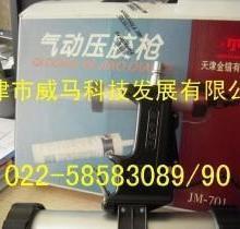 天津威马供应乐泰O型圈维修盒、胶枪、汉高百得强力液体钉、东亚合成批发