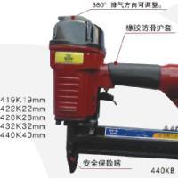 供应四川省成都440KB码钉枪
