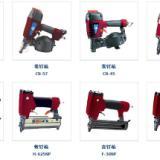 供应四川省成都N851大码钉枪