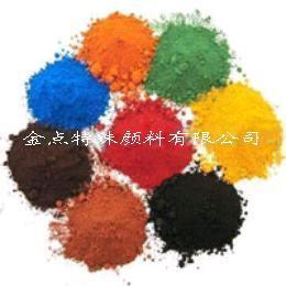 供应便宜的环保无毒高性能无机颜料