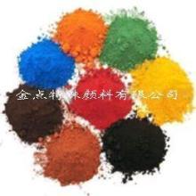 供应便宜的环保无毒高性能无机颜料批发