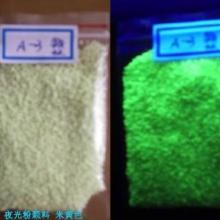 供应玻璃专用夜光粉,玻璃专用夜光粉价格,广东金点玻璃专用夜光粉