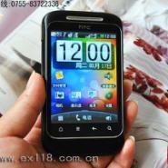双模HTCG13图片