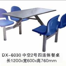 供应餐桌餐椅进贤餐桌餐椅