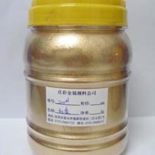 油墨金粉颜料公司
