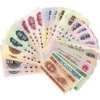 1960年第三版人民币26张大全套整套新价格新行情135-2253-6056