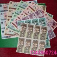 第四套人民币联体钞八连体价格图片
