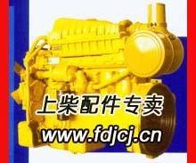 供应用于其他的上柴121系列发动机配件