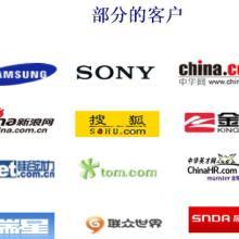 供应光纤接入光纤接入价格北京光纤接入