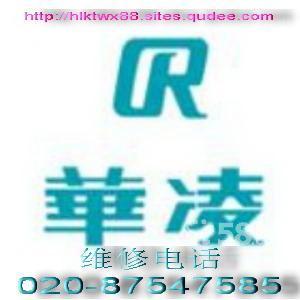 供应广州维修空调电话