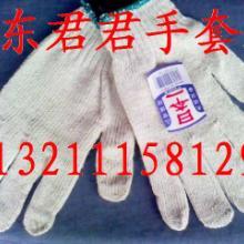 供应广东棉纱手套佛山针织手套生产厂家电话075726135659