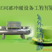供应饮用水消毒处理紫外线灭菌仪图片