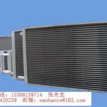 供应新疆冷凝器