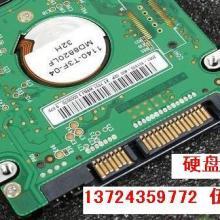深圳sz希捷硬盘维修图片