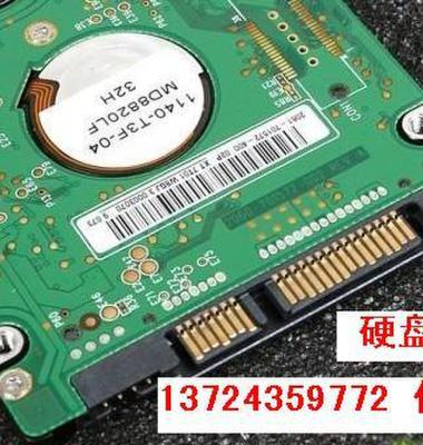 希捷硬盘图片/希捷硬盘样板图 (1)