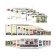 第三四五套人民币后三位同号珍藏册图片