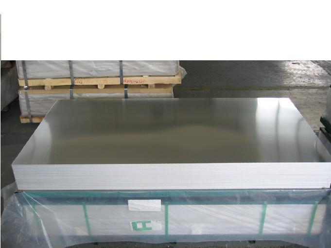 国家标准合金3003铝板,国家标准合金3003铝板批发价格