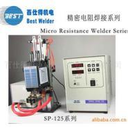 供应金属铝镍片电池点焊机(广东厂家)