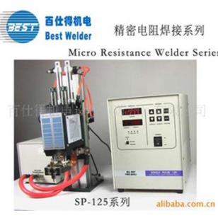 金属铝镍片电池点焊机广东厂家图片