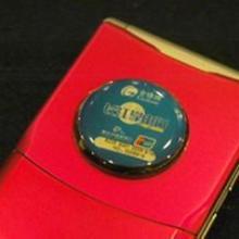 供应手机外贴卡 内贴卡激光刻字喷码打码刻编号加工批发