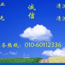 供应北京外墙粉刷地板打蜡清洗石材翻新北京开荒保洁批发