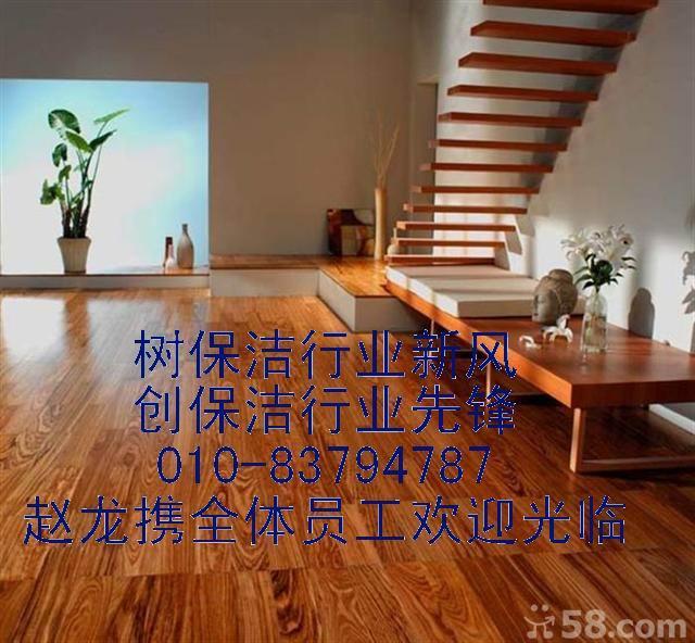供应北京昌平清洗地毯昌平水磨石翻新昌平清洗水晶灯地板打蜡