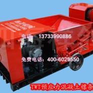 供应混凝土檩条机、立柱机、大棚立柱机、过梁机、过木机