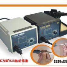 供应沙井哪里有卖比较好用的无铅焊台 CXG936ESD低价批发