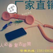 苹果手机专用复古大话筒图片