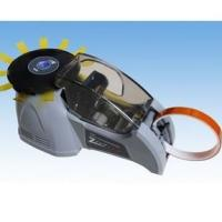 供应沙井胶纸机批发自动胶纸机批发自动剪切机zcut-2胶纸机批发