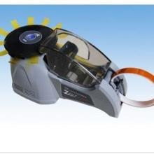 供应欧泰克胶纸机自动胶纸机生产商自动切胶机胶纸机价格批发