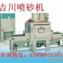 供应硅晶片喷砂机喷砂机全自动喷砂批发