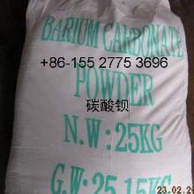 供应工业碳酸钡,轻质碳酸钡贵州红星原厂供应全国送货上门批发