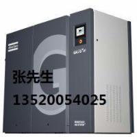 北京空压机销售中心供 阿特拉斯空压机GA75厂家直销