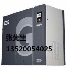 北京空压机销售中心供阿特拉斯空压机GA75厂家直销批发