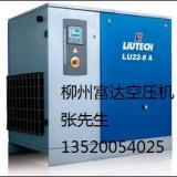北京销售维修保养富达空压机LU30